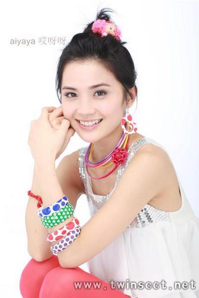 Charlene Choi Songs Twins Charlene Choi